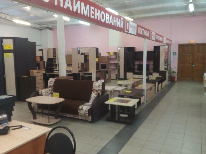 Магазин Мебели Cresent