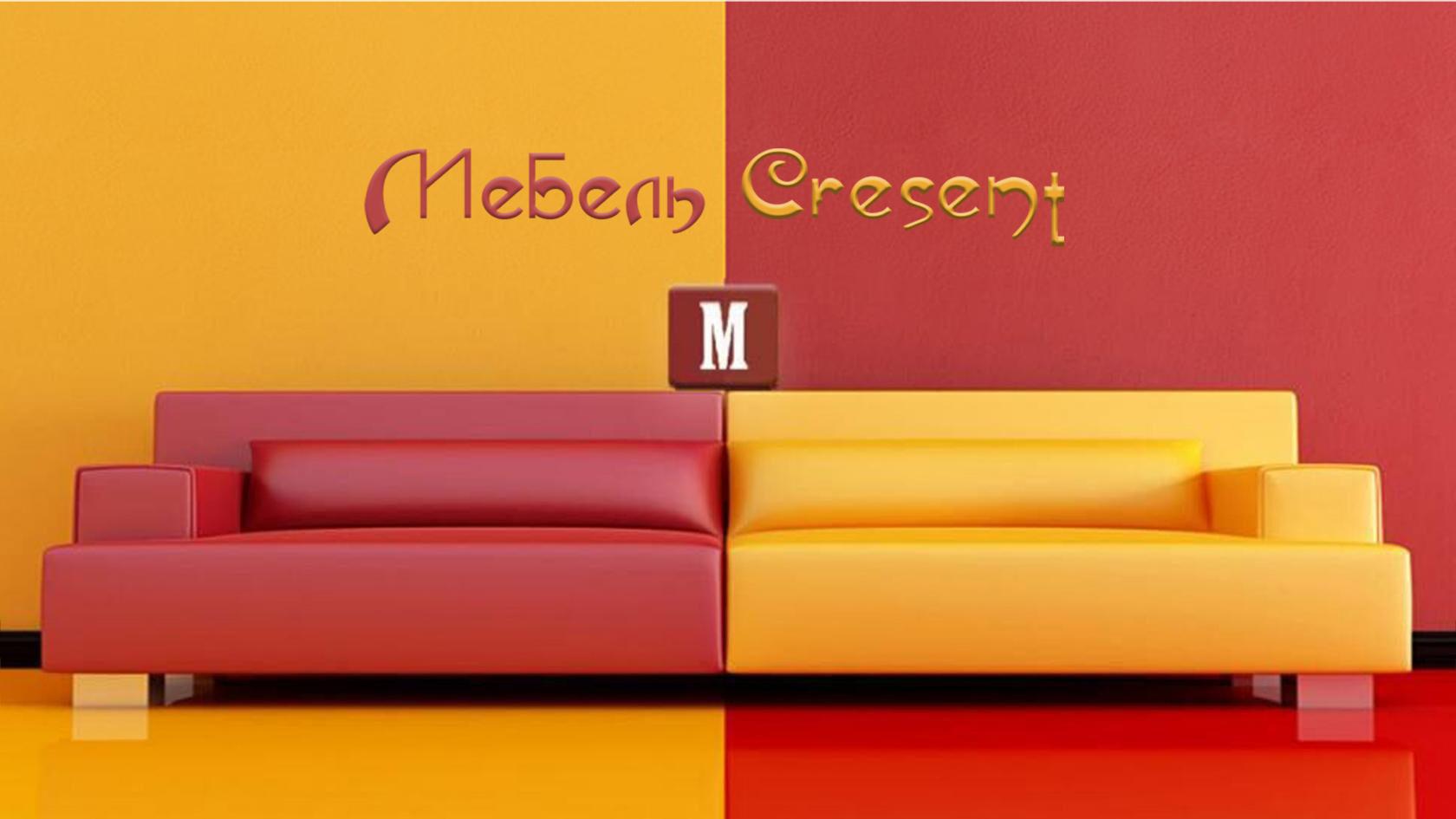 Мебельный салон Cresent